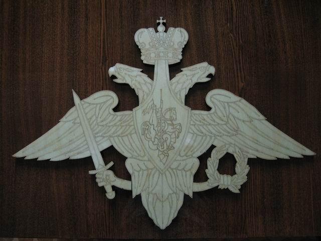 Эмблема Вооруженных Сил России