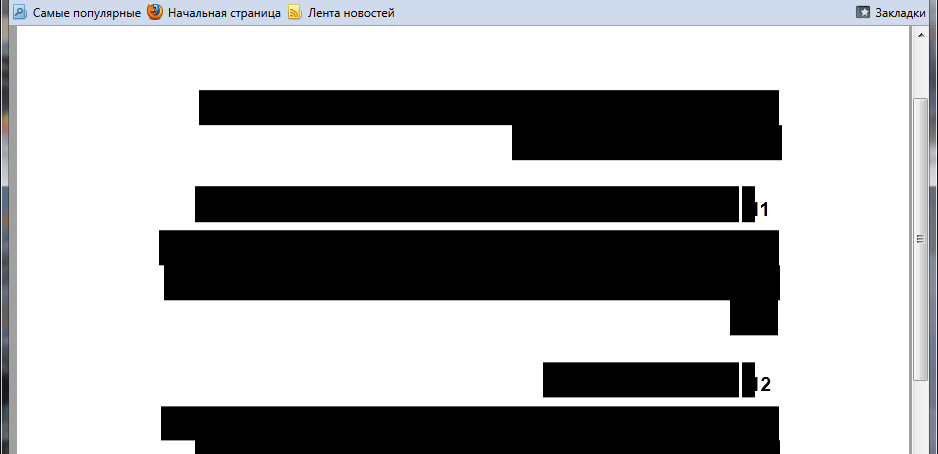 Чёрные линии в результате обработки PDF документа с помощью PDFTOHTML